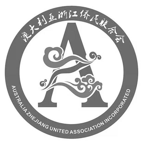 Australia Zhejiang United Association Incorporated