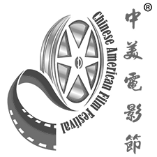 Chinese American Film Festival